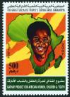 #LBY200709 - Gaddafi Project For African Women Children & Young People   0.99 US$ - Click here to view the large size image.