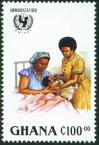 #GHA198804 - Ghana 1988 Nurse Handing Infant to Mother 1 Stamp MNH   0.49 US$ - Click here to view the large size image.