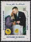 #MAR200513 - King Mohammed Vi Solidarity Foundation  1v MNH 2005   0.99 US$ - Click here to view the large size image.
