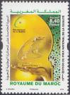 #MAR201206 - Morocco 2012 15th Quality National Prize 1v Stamps MNH   0.99 US$ - Click here to view the large size image.