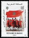 #MAR201803 - Morocco 2018 Fifa World Cup Football - Russia 1v Stamps MNH   1.49 US$ - Click here to view the large size image.