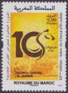 #MAR201711 - Marocco 2017 Stamp the 10th Anniversary of the Moroccan Equestrian Federation 1v MNH   1.20 US$ - Click here to view the large size image.