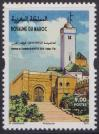 #MAR201511 - Morocco 2015 Wtcf Tourism Summit - Rabat-Fes Morocco 1v MNH   1.25 US$ - Click here to view the large size image.