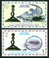 #QTR200001 - Qatar 2000 Post office 2v Stamps MNH Mi #1174-75 - Gold Foil   1.99 US$ - Click here to view the large size image.