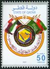 #QTR200705 - Qatar 2007 Supreme Council of the Gcc - Doha 1v Stamps MNH Flags   0.34 US$